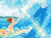 Ride your wave, la nueva licencia de Selecta Visión