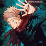El primer volumen de Jujutsu Kaisen disponible en marzo