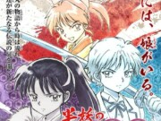 Inuyasha, se anuncia un nuevo proyecto anime