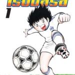 Planeta Cómic adelanta el lanzamiento de Capitán Tsubasa