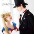 Las novias podrán transformarse en Sailor Moon con estos vestidos de novia