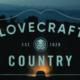 HBO estrena 'Territorio Lovecraft' en agosto