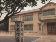 Se abre el Tokiwaso Manga, el museo que replica las residencias de famosos mangakas