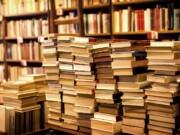 Librerías que visitar