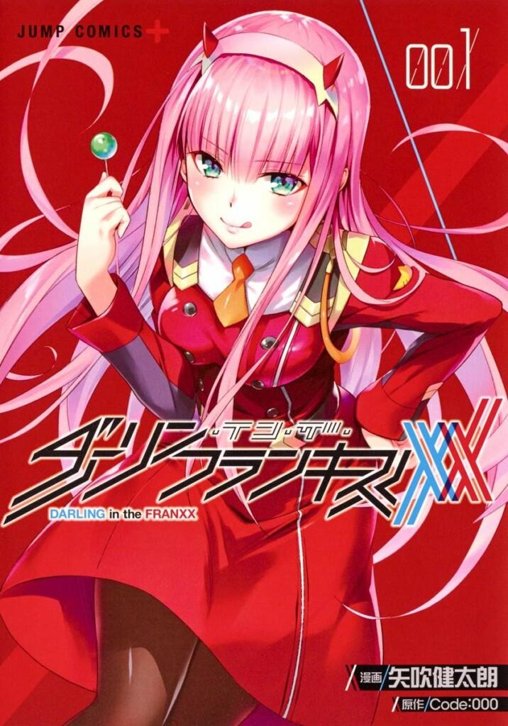 Portada extranjera del manga 'Darling in the Franxx'