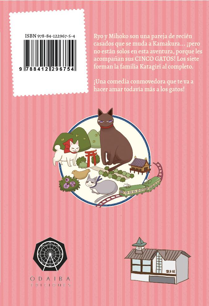 Contraportada oficial de Diario de nuestra vida entre gatos en Kamakura de la editorial Odaiba Ediciones