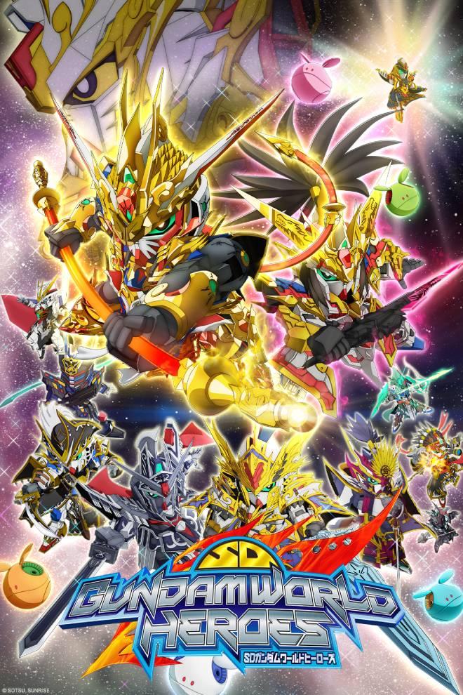 Cartel de SD Gundam World Heroes.