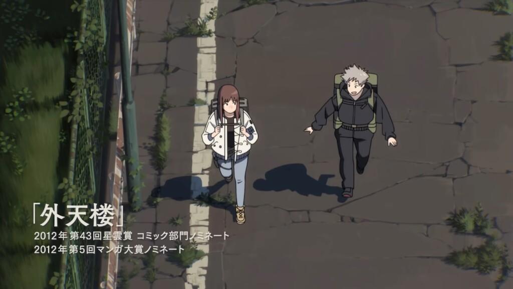 Imagen de los personajes de Tengoku Daimakyo