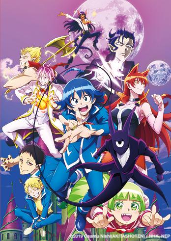 Cartel de Welcome to Demon School, Iruma-kun!