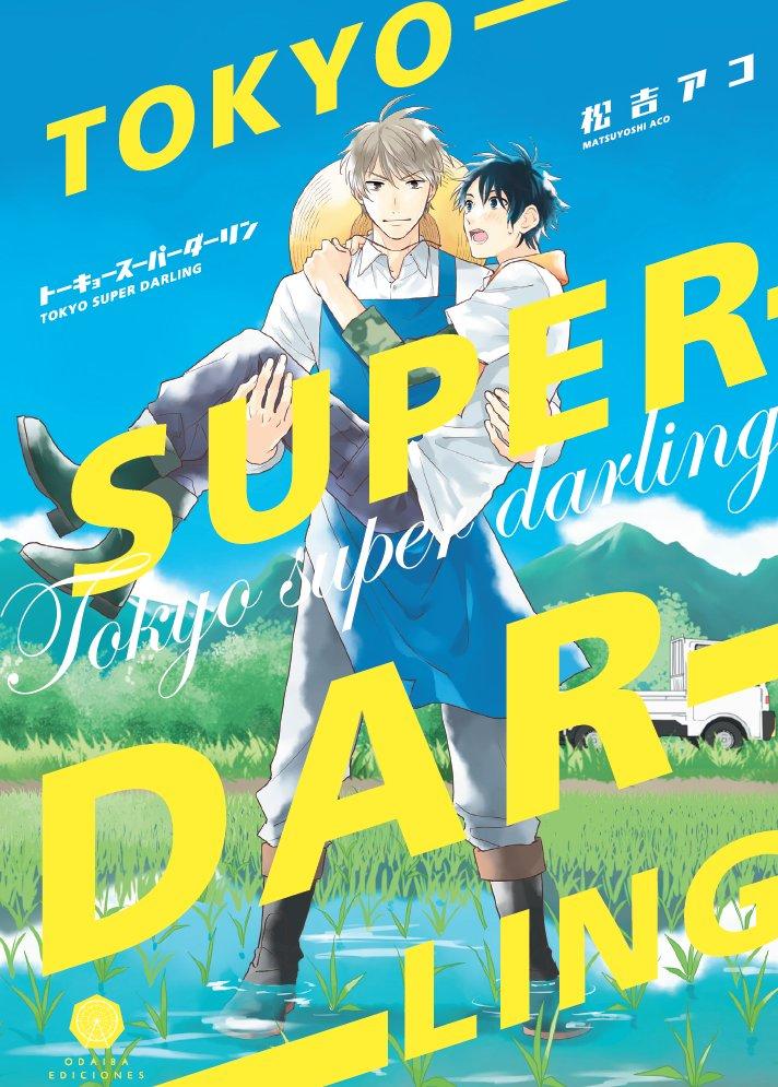 Portada oficial en español de 'Tokyo Super Darling'