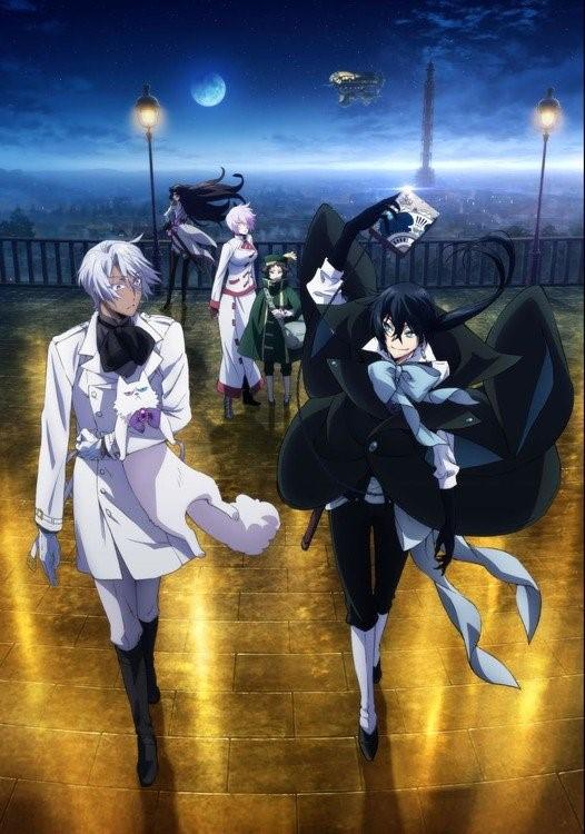 Anime Los apuntes de Vanitas